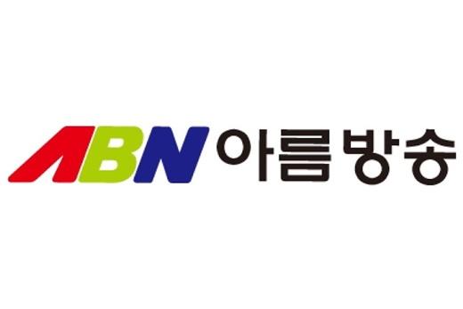 성남 아름방송. /사진=아름방송 유튜브