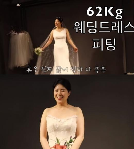 강유미. /사진=강유미 유튜브 채널 영상 캡처
