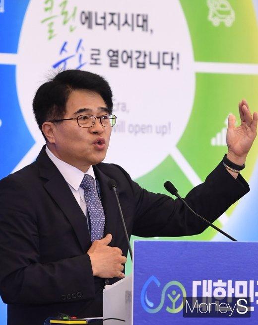 [머니S포토] '2019 대한민국 수소엑스포'에서 강연하는 유종수 대표