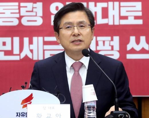 자유한국당 황교안 대표 / 사진=머니투데이DB
