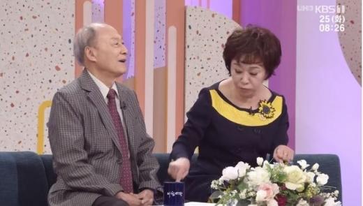 (왼쪽부터)유철종 이지연. /사진=KBS1TV '아침마당' 방송화면 캡처