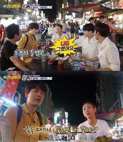 한혜진 연애생각. /사진=tvN '더 짠내투어' 방송캡처