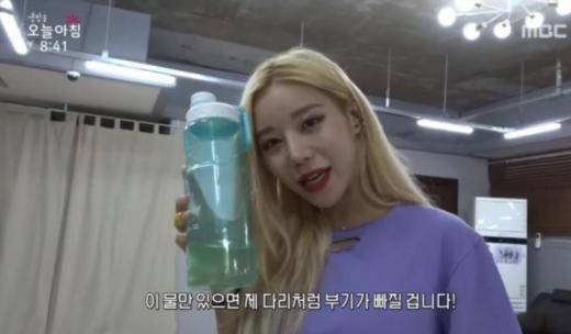 아이돌물. /사진=MBC 생방송 오늘 아침 방송 화면 캡처