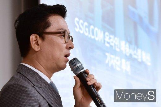 [머니S포토] 인사말 전하는 최우정 SSG 닷컴 대표이사