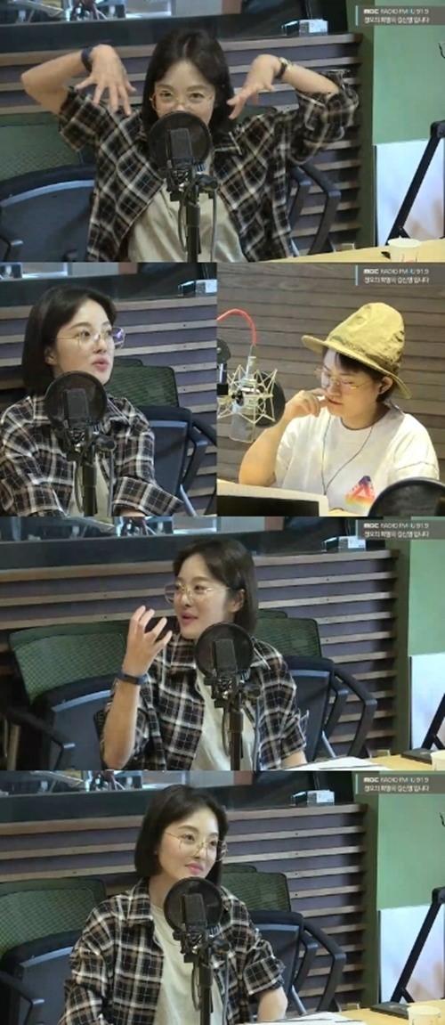 황보라. /사진=MBC FM4U '정오의 희망곡 김신영입니다' 보이는 라디오 캡처