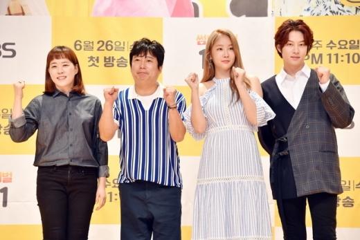 강승연 PD(왼쪽부터), 이수근, 소유, 김희철. /사진=KBS 제공
