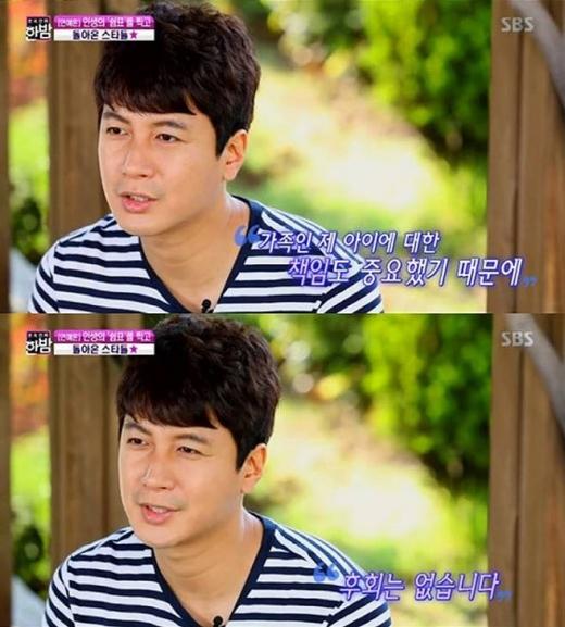 김승현 미혼부 심경. /사진=SBS '한밤' 방송 화면 캡처