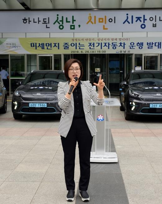 '친환경 공용차량 13대 교체 운행 발대식'. / 사진제공=성남시