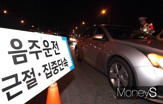 [머니S포토] 제2 윤창호법 시행…'두 달간 음주운전 특별 단속'