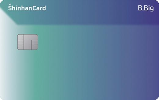 BBig카드. /사진제공=신한카드