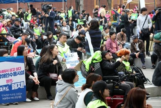 420장애인차별철폐공동투쟁단이 지난 4월20일 서울 종로구 대학로 마로니에공원에서 '2019년 420장애인차별철폐 투쟁결의대회'를 열었다./사진=뉴시스