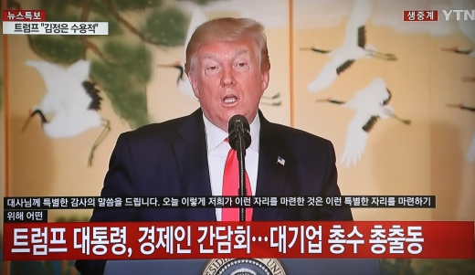 트럼프 미국 대통령이 30일 오전 서울 용산구 그랜드하얏트호텔에서 대기업 총수와 간담회를 진행했다. /사진=YTN 방송화면 캡처