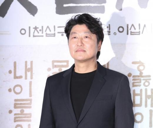 배우 송강호. /사진=뉴시스 조수정 기자