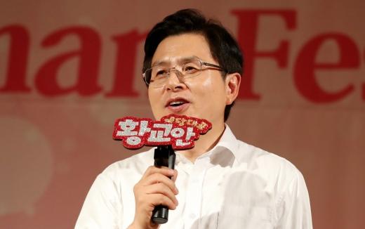 황교안 자유한국당 대표. /사진=뉴시스 추상철 기자