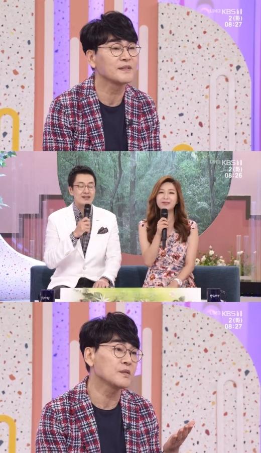 조항조. /사진=KBS1TV '아침마당' 방송화면 캡처