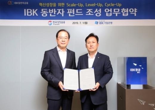 기업은행은 한국성장금융투자운용과 'IBK 동반자 펀드' 조성 업무협약을 맺었다./사진=기업은행