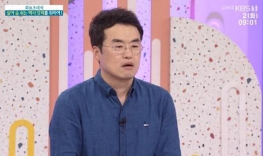 최태성. /사진=KBS 아침마당 방송 화면 캡처