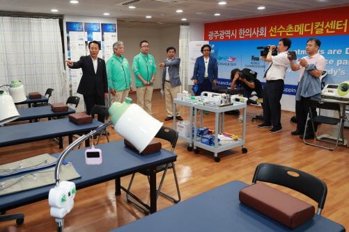 선수촌 메디컬 센터/사진제공=광주세계수영선수권대회 조직위