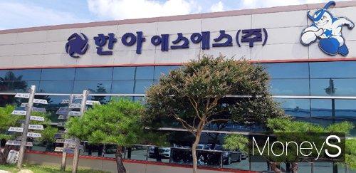 한아에스에스 본사 전경 /사진=홍기철기자