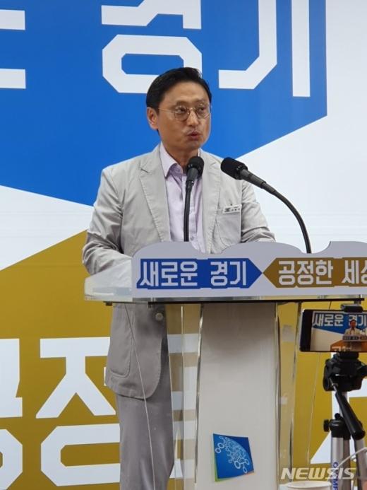 오후석 경기도 경제실장은 4일 오전 10시30분 도청 브리핑룸에서 기자회견을 열고 일본 정부의 반도체 수출 규제에 맞서는 대응책을 발표하고 있다. / 사진=뉴시스
