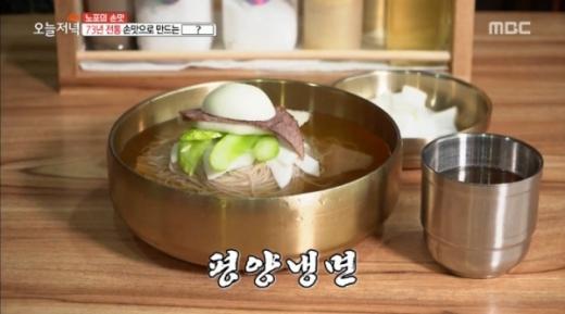 평양냉면 맛집. /사진=MBC '생방송 오늘저녁' 방송화면 캡처