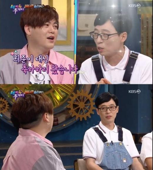 유재석 축의금 언급 장면. /사진=KBS2 해피투게더4 방송 화면 캡처