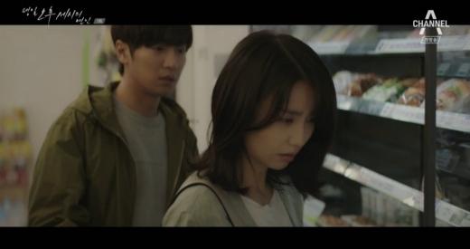 /사진=채널A 금토드라마 '평일 오후 세시의 연인' 방송화면 캡처