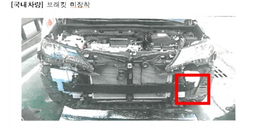 /사진=지난 1월 15일 공정위의 토요타 부당광고 행위 건에 대한 징계 보도자료에 실린 차주 A씨의 라브4 사진. A씨는 2016년 국내 라브4 차량이 미국 차량과 달리 안전보강재가 미장착된 사실을 최초 인지한 뒤 공정위에 신고했다. /사진=공정위
