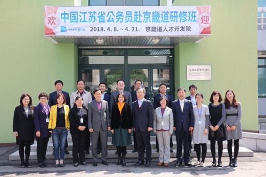 경기도는 오는 7일부터 20일까지 중국 장쑤성 공무원들을 대상으로 '공공관리 및 정부혁신 역량강화' 연수를 실시한다고 5일 밝혔다. / 사진제공=경기도