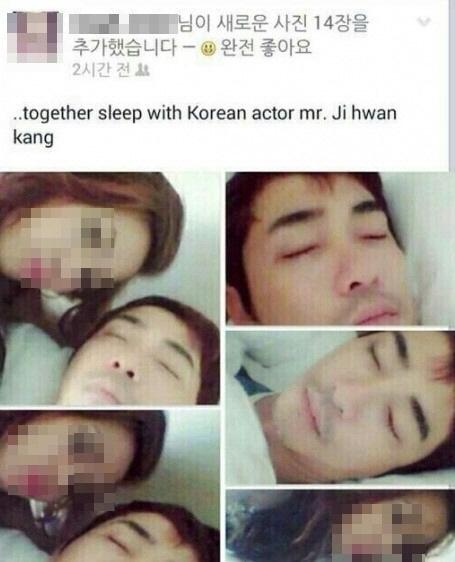 강지환 성폭행 논란. 침대셀카 재조명. /사진=SNS