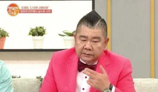 오재미. /사진=채널A '행복한아침' 방송화면 캡처
