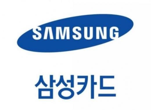 삼성카드, 이마트 트레이더스 이용고객에 최대 30% 할인