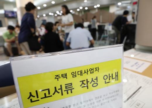 서울 서초구청 민원실에 마련된 주택임대사업자 등록 창구. /사진=뉴시스 DB