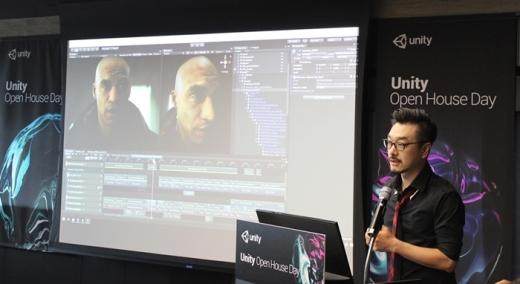 오지현 에반젤리즘 팀장이 유니티 코리아 오픈하우스 행사에서 발표를 진행하고 있다. /사진=유니티