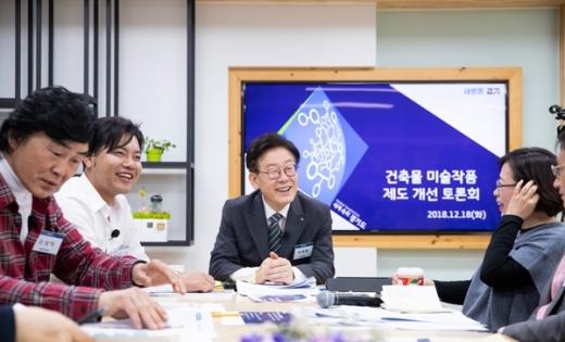 지난해 12월18일 '건축물 미술작품 설치제도 개선방안 토론회'를 개최하고 있는 이재명 지사. /사진제공=경기도