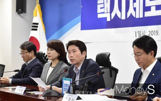 """[머니S포토] 이인영 """"택시제도 개편안… 동반성장 포기할 수 없다"""""""