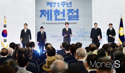 [머니S포토] 배우 김남길, 제헌철 경축식 참석 이유?
