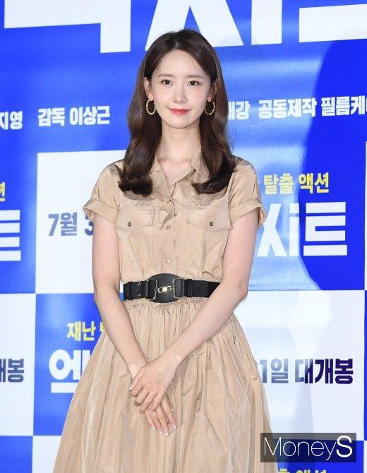 [머니S포토] '엑시트' 윤아, 범접할 수 없는 미모