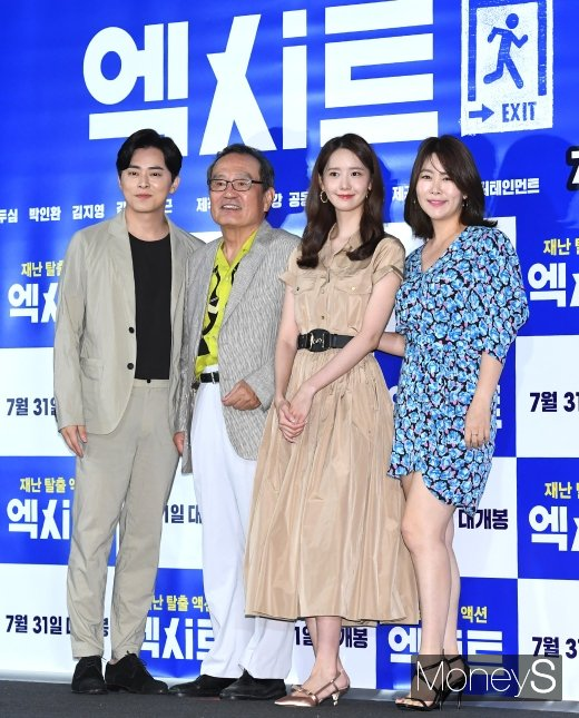 [머니S포토] 조정석·박인환·윤아·김지영, '엑시트'의 주역들