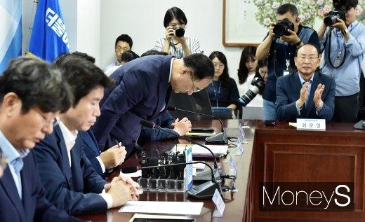 [머니S포토] 세법개정안 당정 참석한 홍남기 부총리