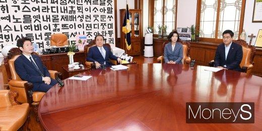 [머니S포토] 무거운 공기 감도는 교섭단체 회동, 7월 7월 임시국회 소집 여부는?