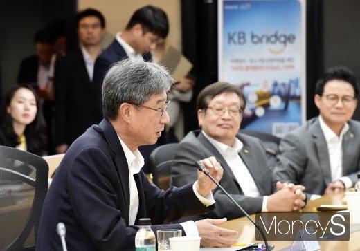 """[머니S포토] 허인 행장, """"KB브릿지 통해 상생 지원에 최선 다할 것"""""""