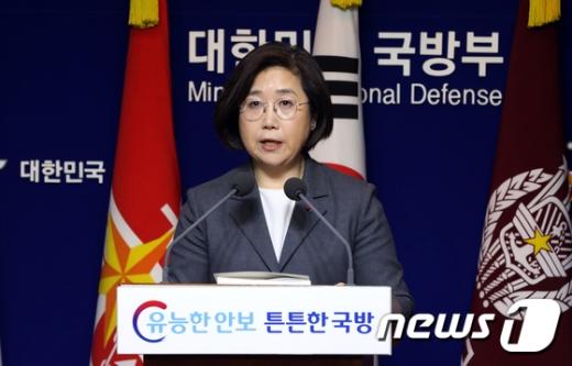 최현수 국방부 대변인. /사진=뉴스1