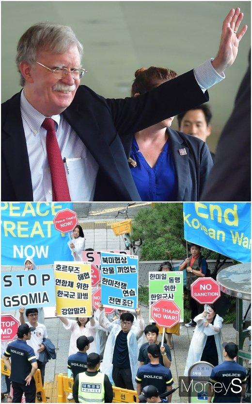 [머니S포토] 외교부 방문한 볼턴, 방한 반대집회 측에 손인사