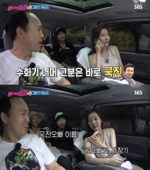 /사진=SBS '불타는청춘' 방송화면 캡처