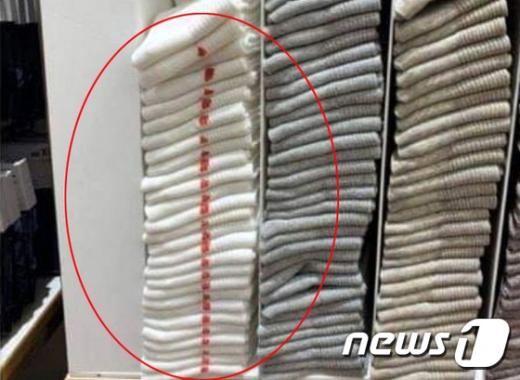 경기 수원시의 한 유니클로 매장에 쌓아놓은 흰색 양말이 빨간색 립스틱으로 훼손되는 사건이 발생해 경찰이 수사를 벌이고 있다. /사진=뉴스1