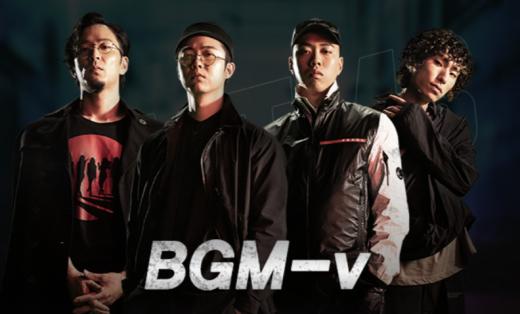 쇼미더머니8 '40크루'와 'BGM-v크루'. /사진=Mnet 공식 홈페이지 캡처