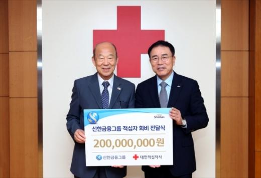 조용병 회장(오른쪽)과 박경서 대한적십자사 회장. /사진제공=신한금융그룹