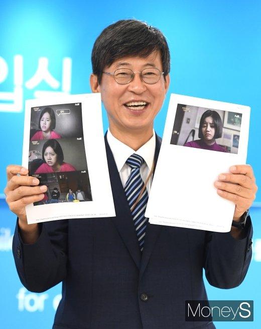 [머니S포토] 이기철 사무총장 '응팔에서 덕선이 팬이였습니다 '