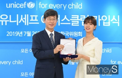 [머니S포토] 혜리, 1억원 후원자 '유니세프 아너스 클럽' 최연소 회원